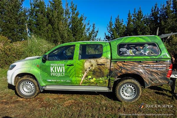 Whakatāne Kiwi Trust vehicle by Erik Forsyth